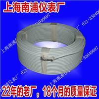 耐温1200度K型陶瓷纤维测温线 TC-TCKBB2X0.8