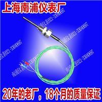 带活动螺丝小型热电偶 WRNK-291