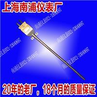 插件式热电偶 WRNK-161