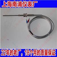 活动螺纹铠裝熱電偶 WRNK-291