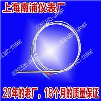 带导线式铠裝熱電偶 WRNK-191
