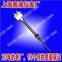仿台湾扁接线盒热电偶 WRN-231