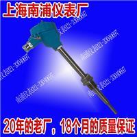 防爆熱電偶 WRN-2412
