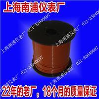 T型測溫線 TXAFF2X0.5