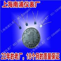 微型鉑熱電阻