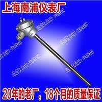 仿日本热电阻 WZP-121