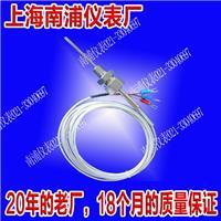 WZPK-291铠裝熱電阻 WZPK-291