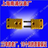 K型仿日本小黄热电偶插件 FEB-K-F5-M5