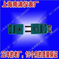 K型带支架小绿热电偶插件 LVZ-K-F5-M5
