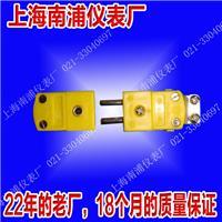 K型带支架小黄热电偶插件 HUZ-K-F5-M5