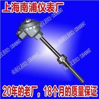 装配式热电阻 WZP-