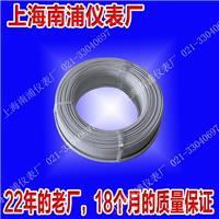 S型高溫補償導線 SC-HB-FBB 2*1.0