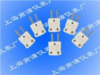 小陶瓷热电偶插件 K,E,J,T,S,B,R