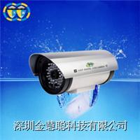 深圳监控产品,监控器材,监控设备 fdasy