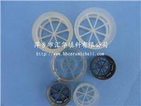 塑料阶梯环 Φ16,Φ25,Φ38,Φ50,Φ76