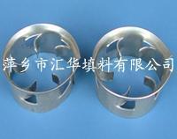 金属阶梯环 Φ25 ,Φ38,Φ50,Φ76
