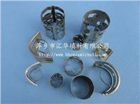 金属填料 MP-001
