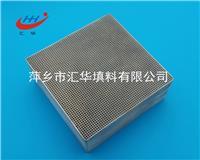 垃圾焚烧消解专用催化剂 HH-YL-F