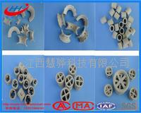 陶瓷散堆塔填料(鲍尔环、拉西环、矩鞍环、异鞍环等) 陶瓷填料批发