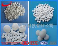 厂家供应上等填料瓷球/惰性氧化铝瓷球  工业瓷球填料