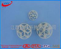 塑料六菱形环 六菱形环