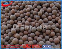 锰砂臭氧氧化催化剂 臭氧氧化催化