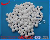高铝瓷球 高纯度氧化铝瓷球
