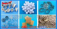 化工填料 瓷球,陶瓷填料,金属填料,塑料填料,废气催化剂