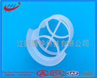 共轭环 塑料填料