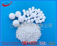 惰性瓷球 氧化铝瓷球
