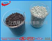 臭氧氧化催化劑 水處理臭氧催化劑