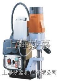 MJ35D磁力鉆 MJ35D