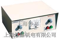 高精密金属电化打标机