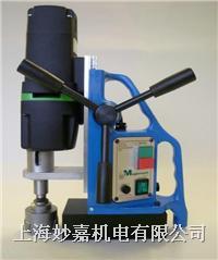 MD50磁力钻