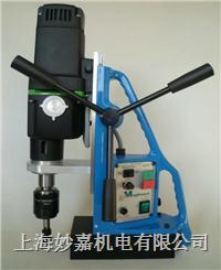 钢板钻孔机 TAP30