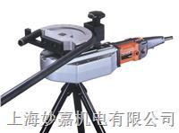 电动弯管机 DB32