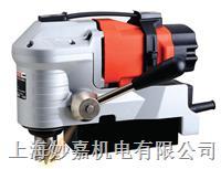卧式磁座钻 PMD3530