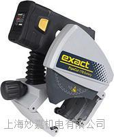 170Accu充電式切管機 170Accu