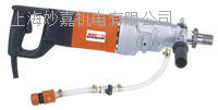 DM160干湿两用壁孔机(水钻) DM160