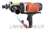 DM6P/DM6D湿式壁孔机(水钻) DM6P/DM6D