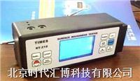 粗糙度儀RT210 RT210