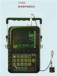 数字式超声波探伤仪 UT800