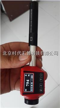 袖珍式里氏硬度計 HL2000A