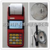 便捷式里氏硬度計 HT110