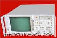 现货供应二手网络分析仪8711C、8712ET、8714ET/全国热线:4006661312或13712357810陈生 8711C、8712ET、8714ET
