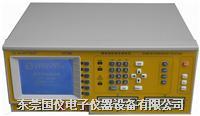 厂价直销精密四线式线材测试机CT-360/CT-360A,维修/13712357810陈R CT-360/CT-360A