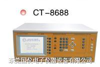 现货供应高压精密线材测试-8688、T-C8688F、CT-8688FA CT-8688、CT-8688F、CT-8688FA