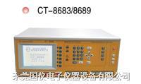 现货批发CT-8689精密线材测/CT-8689FA CT-8689/CT-8689F/CT-8689FA