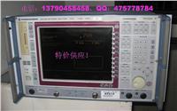 超低价供应/出租罗德与施瓦茨 ZVR 4G网络分析仪 罗德与施瓦茨 ZVR 4G网络分析仪