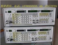特价甩卖VP7722A 音频分析仪|日本松下|Panassonic|音频测试仪 VP7722A